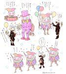 1boy anger_vein animal_ears balloon blindfold blush clown confetti food gochisousanma hat highres japanese machine_(nier) nier_(series) nier_automata popcorn rabbit_ears sword translation_request twitter_username weapon yorha_no._9_type_s