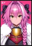 1boy astolfo_(fate) bangs black_bow bow braid closed_mouth commentary eyebrows_visible_through_hair fate/grand_order fate_(series) fur_collar hair_ribbon highres long_hair looking_at_viewer meme50 pink_hair ribbon single_braid smile solo trap yellow_eyes