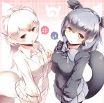 2girls absurdres anger_vein binturong_(kemono_friends) binturong_ears binturong_tail blush bow bowtie breast_envy breast_poke brown_eyes extra_ears grey_hair grey_neckwear grey_shirt grey_skirt highres japari_symbol kanzakietc kemono_friends looking_at_viewer multiple_girls open_mouth pleated_skirt poking shirt short_hair skirt spoken_anger_vein spoken_sweatdrop stoat_(kemono_friends) stoat_ears stoat_tail sweatdrop white_hair white_shirt white_skirt yellow_eyes