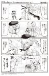3girls 4koma ;d azur_lane bangs beret blush box breasts comic commentary_request covering covering_breasts gloves greyscale hat highres holding hori_(hori_no_su) jacket jacket_on_shoulders large_breasts lexington_(azur_lane) long_hair monochrome multiple_girls official_art one_eye_closed open_mouth outstretched_arms saratoga_(azur_lane) short_hair smile spread_arms surprised translation_request z23_(azur_lane)