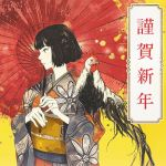 1girl akeome bird black_hair bob_cut chicken chinese_zodiac closed_mouth commentary_request floral_print gemi happy_new_year japanese_clothes kimono long_sleeves new_year obi oriental_umbrella original red_umbrella rooster sash short_hair simple_background solo translated umbrella wide_sleeves year_of_the_rooster yellow_background