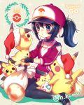 1girl :o bangs baseball_cap black_eyes black_footwear black_gloves black_hair black_legwear carrying choker copyright_name egg female_protagonist_(pokemon_go) fingerless_gloves gen_1_pokemon gen_2_pokemon gen_7_pokemon gloves hair_between_eyes hat leggings long_hair mimikyu n_kamui open_mouth pichu pikachu pokemon pokemon_(creature) pokemon_go ponytail red_choker sack santa_hat shoes sitting togepi twitter_username wariza