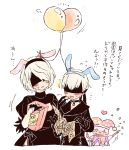 1boy 1girl animal_ears balloon blindfold blush clown confetti eating food food_on_face gochisousanma hat heart japanese machine_(nier) map nier_(series) nier_automata rabbit_ears translation_request yorha_no._2_type_b yorha_no._9_type_s