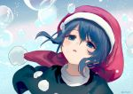 1girl absurdres ainy77 blue_eyes blue_hair bubble commentary doremy_sweet floating_clothes floating_hair hat highres looking_upward sky solo touhou turtleneck