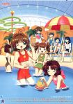 2007 3boys 5girls 90s :d ;d antenna_hair artist_request august ball bare_arms bare_shoulders beachball bikini blue_swimsuit blush braid brown_eyes brown_hair brown_swimsuit calendar camcorder card_captor_sakura chair closed_eyes cup daidouji_tomoyo everyone glasses green_bikini green_eyes hair_intakes hair_ornament hairclip highres hiiragizawa_eriol holding holding_ball holding_cup indoors innertube july kero kinomoto_sakura li_xiaolang long_hair mihara_chiharu multiple_boys multiple_girls official_art one-piece_swimsuit one_eye_closed open_mouth parasol pink_swimsuit pool poolside red_bikini sasaki_rika short_hair silver_hair smile stairs sweatdrop swimsuit tankini twintails umbrella wading water water_slide waterfall waterpark yamazaki_takashi yanagisawa_naoko