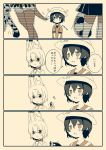 4koma 5girls :3 absurdres animal_ears bare_arms blush bow bowtie butt_plug buttplug_tail closed_mouth comic common_raccoon_(kemono_friends) extra_ears eyebrows_visible_through_hair full_body gloves hair_between_eyes hat_feather helmet highres holding jaguar_(kemono_friends) jaguar_tail kaban_(kemono_friends) kemono_friends looking_at_another motion_lines multiple_girls open_mouth otter_tail pith_helmet print_neckwear raccoon_tail ryotaro_(fxea7838) serval_(kemono_friends) serval_ears serval_print shirt short_hair short_sleeves skirt sleeveless sleeveless_shirt small-clawed_otter_(kemono_friends) smile standing striped_tail tail thigh-highs translation_request walking