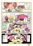 2boys 4koma 6+girls afro baseball_cap blonde_hair blue_hair chichibu_(chichichibu) comic cup disposable_cup green_hair hat highres inkling multiple_boys multiple_girls octoling pink_hair pointy_ears ponytail redhead short_hair short_twintails splatoon splatoon_2 surgical_mask sweat tentacle_hair translation_request twintails violet_eyes