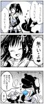 ... 3girls 3koma blush closed_eyes comic eating food gangut_(kantai_collection) gloves hand_on_hip hands_on_own_head hat heart kaga3chi kantai_collection long_hair long_sleeves looking_at_another monochrome multiple_girls non-human_admiral_(kantai_collection) on_head open_mouth popsicle rabbit sendai_(kantai_collection) shimushu_(kantai_collection) short_sleeves spoken_ellipsis