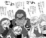 angry braid comic dual_persona ganondorf hat link long_hair mask monochrome nintendo_switch pointy_ears princess_zelda reverse_trap sheik short_hair super_smash_bros. the_legend_of_zelda the_legend_of_zelda:_ocarina_of_time the_legend_of_zelda:_twilight_princess translation_request wasabi_(legemd) young_link