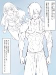 1boy 1girl biceps breath demon floating ghost highres kagemusha long_hair monochrome muscle original pectorals red_eyes school_uniform serafuku shirtless surprised toned toned_male translation_request