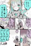1boy 1girl ? anastasia_(fate/grand_order) blush cellphone comic door fate/grand_order fate_(series) feathers hair_over_one_eye hayata_aya holding kadoc_zemlupus limited_palette long_hair long_sleeves open_mouth phone selfie_stick short_hair silver_hair smartphone spoken_question_mark table translation_request