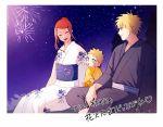 1girl 2boys blonde_hair blue_eyes family father_and_son fireworks japanese_clothes kimono long_hair mother_and_son multiple_boys namikaze_minato naruto nonko_(mccss00252) redhead uzumaki_kushina uzumaki_naruto