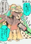 1boy 1girl 1koma anastasia_(fate/grand_order) blush carrying cellphone comic fate/grand_order fate_(series) flying_sweatdrops hair_over_one_eye hairband hayata_aya kadoc_zemlupus limited_palette long_hair open_mouth phone princess_carry role_reversal selfie_stick short_hair silver_hair smartphone translation_request
