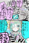 +_+ 1boy 1girl anastasia_(fate/grand_order) blush cellphone comic fate/grand_order fate_(series) hair_between_eyes hair_over_one_eye hayata_aya kadoc_zemlupus limited_palette long_hair open_mouth phone selfie_stick short_hair silver_hair smartphone sparkle translation_request