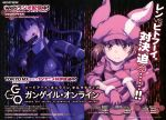 2017 2girls absurdres belt black_bodysuit black_gloves black_hair blush bodysuit breasts brown_eyes brown_hair company_name covered_navel fur-trimmed_gloves fur_collar fur_trim gloves gun hair_between_eyes hat hat_with_ears highres holding holding_gun holding_weapon jacket llenn_(sao) logo long_hair magazine_request magazine_scan medium_breasts multiple_girls number official_art p-chan_(p-90) pink_gloves pink_hat pink_jacket pink_scarf pitohui_(sao) ponytail saliva saliva_trail scan scarf shiny shiny_clothes short_hair sword_art_online sword_art_online_alternative:_gun_gale_online tattoo tongue tongue_out translation_request twitter_username violet_eyes watermark weapon web_address