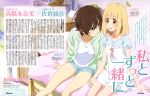 2girls absurdres asagao_to_kase-san bed_sheet blonde_hair blue_shirt blue_shorts blurry blurry_background blush bow breasts brown_hair character_name character_profile collarbone denim denim_shorts dress dress_bow eye_contact eyebrows_visible_through_hair frilled_dress frilled_shirt frills green_jacket hair_between_eyes hand_holding hashimoto_kazuyuki highres hood hooded_jacket hoshi_masaaki indoors iwada_you jacket kase_tomoka kuchiba_takeshi large_breasts looking_at_another magazine_scan medium_breasts multiple_girls newtype official_art on_bed open_mouth page_number pink_bed_sheet pink_bow pink_pillow plant puffy_short_sleeves puffy_sleeves sakai_kyuuta scan shirt short_hair short_sleeves shorts sitting smile spaghetti_strap stuffed_animal stuffed_toy teddy_bear translation_request twitter_username watermark web_address white_dress white_shirt yamada_yui yellow_eyes yuri