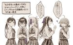 5girls ? ahoge asashimo_(kantai_collection) cowboy_shot fang fujinami_(kantai_collection) glasses greyscale hair_over_one_eye hairband hamanami_(kantai_collection) highres kantai_collection long_hair miroku_san-ju monochrome multiple_girls naganami_(kantai_collection) ofuda okinami_(kantai_collection) open_mouth paper remodel_(kantai_collection) school_uniform short_hair translation_request waving