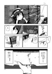 1girl animal_ears cat_ears cat_tail chen chinese_clothes comic earrings fingernails greyscale hat jewelry long_fingernails mob_cap monochrome multiple_tails nihimaru page_number sharp_fingernails short_hair tail touhou translation_request two_tails