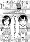2boys 2girls aho1066aho bangs blush brother_and_sister closed_eyes comic confession greyscale highres mars_symbol monochrome multiple_boys multiple_girls open_mouth original siblings twins venus_symbol yaoi yuri