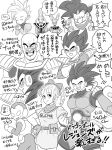 >:d 1girl 6+boys :d ;d antenna_hair armor bald beerus black_hair braid bulma character_name clenched_hand closed_eyes clothes_writing crossed_arms downscaled dragon_ball dragon_ball_(classic) dragon_ball_super dragonball_z expressionless frown ginga_patrol_jaco gloves grey_background greyscale hair_ribbon hand_on_hip hands_together highres interlocked_fingers jaco_(ginga_patrol_jaco) kaioushin long_sleeves looking_away looking_back md5_mismatch mohawk monochrome multiple_boys nappa one_eye_closed open_mouth pesogin pointy_ears raditz resized ribbon scarf scouter serious short_hair simple_background smile son_gokuu speech_bubble spiky_hair spread_legs standing sweatdrop tail tears translation_request upper_body vegeta whis white_background