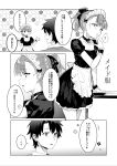 1boy 1girl absurdres alternate_hairstyle apron bow choker comic commentary_request fate/grand_order fate_(series) finger_to_mouth fujimaru_ritsuka_(male) hair_bow hair_ribbon helena_blavatsky_(fate/grand_order) highres maid maid_headdress monochrome nishimi_shin ponytail profile puffy_short_sleeves puffy_sleeves ribbon short_sleeves translation_request waist_apron