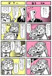 >_< /\/\/\ 1boy 2girls 4koma :3 arm_up bangs bkub blush clenched_hands closed_eyes comic emphasis_lines eyebrows_visible_through_hair formal futaba_anzu greyscale hair_ornament halftone hand_on_own_chin heart hug idolmaster idolmaster_cinderella_girls jacket jewelry long_hair monochrome moroboshi_kirari multiple_girls necklace necktie open_mouth p-head_producer partially_colored pink_background shirt short_hair shouting simple_background speech_bubble star star-shaped_pupils star_hair_ornament suit symbol-shaped_pupils t-shirt talking translation_request trembling two-tone_background yellow_background