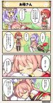3girls 4koma :d blouse blue_eyes breasts brown_hair character_name closed_eyes collarbone comic dipladenia_(flower_knight_girl) flower flower_knight_girl frills hair_flower hair_ornament lap_pillow long_hair mizuhiki_(flower_knight_girl) multiple_girls open_mouth plumeria_(flower_knight_girl) purple_hair redhead short_hair skirt sleeping smile speech_bubble sweat tagme translated white_legwear yellow_eyes