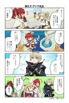4koma anna_(fire_emblem) armor blonde_hair blue_eyes blush comic dress european_clothes fire_emblem fire_emblem:_kakusei fire_emblem_heroes fire_emblem_if gloves green_eyes hair_ornament highres hinoka_(fire_emblem_if) juria0801 leon_(fire_emblem_if) liz_(fire_emblem) long_hair official_art open_mouth pegasus pegasus_knight ponytail red_eyes redhead short_hair short_twintails smile translation_request twintails