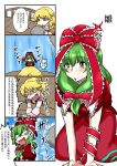!! 2girls 4koma blonde_hair blush braid bridge burijittou comic commentary_request dress front_ponytail green_eyes green_hair hair_ribbon holding kagiyama_hina mizuhashi_parsee multiple_girls open_mouth pointy_ears red_dress red_ribbon ribbon river rock short_sleeves sweat touhou translation_request