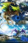 bahamut_lagoon bird blue_sky clouds day dragon english floating_island highres mountain no_humans outdoors sky touka_(jue) water