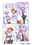 !? 3girls afterimage ahoge arm_guards black_legwear bow chaldea_uniform closed_eyes comic commentary_request fate/grand_order fate_(series) flying_sweatdrops fujimaru_ritsuka_(female) glasses hair_between_eyes hair_bow hand_up hood hoodie hug hug_from_behind jealous long_hair long_sleeves mash_kyrielight motion_lines multiple_belts multiple_girls necktie okita_souji okita_souji_alter_(fate) open_mouth orange_hair pantyhose peeking_out pink_eyes pink_hair pleated_skirt ponytail purple_hair redhead scarf school_uniform short_hair side_ponytail skirt sleeveless smile spoken_interrobang tan tomoyohi translation_request wind