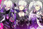 add_(elsword) diabolic_esper_(elsword) electricity elsword facial_mark lunatic_psyker_(elsword) mastermind_(elsword) pika_(kai9464) tagme violet_eyes