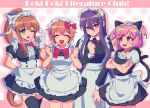 4girls :d ;d ^_^ alternate_costume animal_ears annoyed apron bell bell_choker black_legwear blush bow bowtie brown_hair cat_ears cat_tail choker clenched_hands closed_eyes copyright_name cowboy_shot crossed_arms doki_doki_literature_club enmaided eyebrows_visible_through_hair eyes_visible_through_hair facing_viewer fang garters gloves green_eyes hair_between_eyes hair_bow hair_ornament hair_ribbon hairclip hands_up heart heart_background highres index_finger_raised jingle_bell juliet_sleeves long_hair long_sleeves looking_at_viewer looking_away maid maid_headdress monika_(doki_doki_literature_club) multiple_girls natsuki_(doki_doki_literature_club) one_eye_closed open_mouth pink_eyes pink_hair ponytail puffy_short_sleeves puffy_sleeves purple_hair red_bow red_neckwear red_ribbon ribbon sasakama_(sasagaki01) sayori_(doki_doki_literature_club) short_hair short_sleeves simple_background smile tail thigh-highs two_side_up v-shaped_eyebrows very_long_hair violet_eyes waist_apron white_gloves white_ribbon yuri_(doki_doki_literature_club)