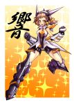 1girl bare_shoulders boots breasts brown_eyes brown_hair clenched_hand clenched_hands dakusuta hair_ornament headgear highres knee_boots looking_at_viewer mecha_musume medium_breasts one_leg_raised open_mouth orange_eyes outside_border senki_zesshou_symphogear serious short_hair solo tachibana_hibiki_(symphogear) text_focus