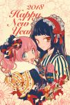 2018 2girls akiyamabc artist_name black_hair blue_eyes commentary commentary_request dress fang flower gloves hair_ornament hair_ribbon happy_new_year headdress japanese_clothes killing_me kimono long_hair medium_hair multiple_girls new_year open_mouth pink_hair red_eyes ribbon striped striped_dress twintails upper_body v vampire yuri