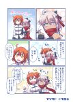 2girls ahoge arm_guards arm_hug blush bow chaldea_uniform closed_eyes comic commentary_request fate/grand_order fate_(series) frown fujimaru_ritsuka_(female) groping hair_between_eyes hair_bow hair_ornament hair_scrunchie hand_on_another's_chest multiple_girls okita_souji_alter_(fate) open_mouth orange_eyes orange_hair pink_hair pleated_skirt ponytail scarf scrunchie side_ponytail skirt sleeveless sparkle sweatdrop tan tomoyohi translation_request yellow_eyes