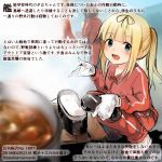 1girl :d alternate_costume alternate_hairstyle black_ribbon blonde_hair colored_pencil_(medium) commentary_request curry dated eyebrows_visible_through_hair food gloves green_eyes hair_ribbon holding kantai_collection kirisawa_juuzou long_hair long_sleeves numbered open_mouth ribbon rice shigure_(kantai_collection) shiratsuyu_(kantai_collection) smile solo_focus traditional_media translation_request twitter_username white_gloves yuudachi_(kantai_collection)