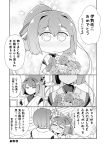 2girls :o blush bouquet breasts closed_eyes comic crying deformed eyebrows_visible_through_hair flower hair_between_eyes hair_ornament highres hyuuga_(kantai_collection) indoors ise_(kantai_collection) japanese_clothes jitome kantai_collection large_breasts long_sleeves looking_at_another multiple_girls nontraditional_miko open_mouth ponytail remodel_(kantai_collection) rose short_hair tears tenshin_amaguri_(inobeeto) translation_request trembling undershirt wavy_mouth