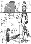 2girls absurdres backpack bag between_toes blush comic fingers_between_toes hakama highres houshou_(kantai_collection) japanese_clothes kantai_collection long_hair monochrome multiple_girls nantoka_maru ponytail ryuujou_(kantai_collection) sitting slippers socks thumbs_up translation_request trembling twintails