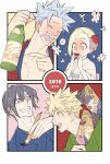 1girl 2016 3boys alcohol alternate_costume alternate_hairstyle amano_ginji ban_(nanatsu_no_taizai) black_hair blonde_hair blue_eyes bottle closed_eyes collarbone cup drink drunk elaine flower getbackers grey_hair grin hair_between_eyes hair_flower hair_ornament japanese_clothes kimono looking_at_another makino_(makibanosong) midou_ban multiple_boys nanatsu_no_taizai pink_flower pink_heart red_flower red_rose rose sakazuki sake_bottle smile tongue tongue_out upper_body yellow_eyes yukata