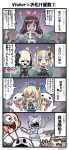 >_< 4koma 5boys 5girls a.i._channel ahoge animal_ears bald black_dress blonde_hair blood blood_writing blue_dress blue_eyes blue_shirt brown_hair cat_ears chainsaw character_request chibi closed_eyes comic cyclops dennou_shoujo_youtuber_shiro dress elbow_gloves fake_animal_ears ghost ghost_costume gloves glowing glowing_eyes highres horse_head kaguya_luna kaguya_luna_(character) kizuna_ai laughing long_hair lying miniskirt mirai_akari mirai_akari_project monster multiple_boys multiple_girls on_floor on_stomach one-eyed open_mouth pink_eyes pink_hair pointing ponytail red_eyes ribbon scared shiro_(dennou_shoujo_youtuber_shiro) shirt short_hair short_shorts shorts silver_hair skirt smile suspender_skirt suspenders tears translation_request twintails virtual_youtuber weapon white_gloves white_shirt white_shorts