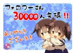 2girls artist_logo blue_background blue_hakama brown_eyes brown_hair celebration commentary_request cowboy_shot dual_persona floral_background hakama hakama_skirt hug japanese_clothes kaga_(kantai_collection) kantai_collection long_hair multiple_girls side_ponytail taisa_(kari) tasuki translation_request