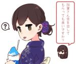 2girls ? akagi_(kantai_collection) alternate_costume blush brown_eyes brown_hair commentary_request floral_print japanese_clothes kaga_(kantai_collection) kantai_collection kimono looking_at_viewer looking_back multiple_girls shaved_ice simple_background spoken_question_mark tongue tongue_out translation_request upper_body white_background yoru_nai yukata