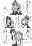 2girls absurdres bespectacled blush book comic glasses hakama highres houshou_(kantai_collection) japanese_clothes kantai_collection long_hair monochrome multiple_girls nantoka_maru needle ponytail ryuujou_(kantai_collection) sewing sewing_needle sitting string sweat thread translation_request twintails