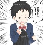 >_< 1boy black_hair blue_sweater blush bow bowtie closed_eyes collared_shirt commentary_request crossdressing emphasis_lines facing_viewer highres holding long_sleeves open_mouth original otoko_no_ko popped_collar red_neckwear round_teeth shirt sleeves_past_wrists solo sweater teeth translated upper_body white_background wing_collar yuki_arare