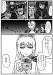 6+girls :3 :d african_wild_dog_(kemono_friends) animal_ears bangs character_request closed_mouth comic crossover cup dog_ears emperor_penguin_(kemono_friends) eyebrows_visible_through_hair godzilla godzilla_(series) greyscale hair_between_eyes hair_over_one_eye headphones highres holding holding_cup holding_microphone hood hood_up jacket jungle_crow_(kemono_friends) kemono_friends kishida_shiki long_hair long_sleeves microphone monochrome multiple_girls open_mouth penguins_performance_project_(kemono_friends) personification ponytail royal_penguin_(kemono_friends) shin_godzilla short_hair smile translation_request tsuchinoko_(kemono_friends) turtleneck |_|