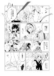 4girls :p alice_margatroid bare_shoulders blush comic commentary_request confetti crossed_arms detached_sleeves directional_arrow greyscale hairband hakurei_reimu hand_on_another's_head highres hosomitimiti kirisame_marisa kochiya_sanae long_sleeves monochrome multiple_girls open_mouth sarashi short_hair short_sleeves smile sweat tongue tongue_out touhou translation_request yuri