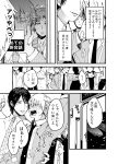blazer blush comic fur-trimmed_jacket fur_trim greyscale highres jacket konkichi_(flowercabbage) male_focus monochrome necktie one_eye_closed original reflection translation_request wince yaoi