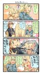 3girls 4koma black_shirt blonde_hair blue_eyes blue_shirt blush breast_pocket breasts brown_hair collared_shirt comic crying crying_with_eyes_open gambier_bay_(kantai_collection) hair_between_eyes hairband highres intrepid_(kantai_collection) iowa_(kantai_collection) kantai_collection large_breasts long_hair multicolored multicolored_clothes multiple_girls neckerchief nonco open_mouth pocket ponytail shirt short_hair star star-shaped_pupils symbol-shaped_pupils tears torn_clothes translation_request twintails white_neckwear white_shirt