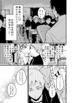 6+boys chin_rest classroom comic desk gakuran greyscale highres jitome konkichi_(flowercabbage) mole mole_under_eye monochrome multiple_boys original school_desk school_uniform translation_request